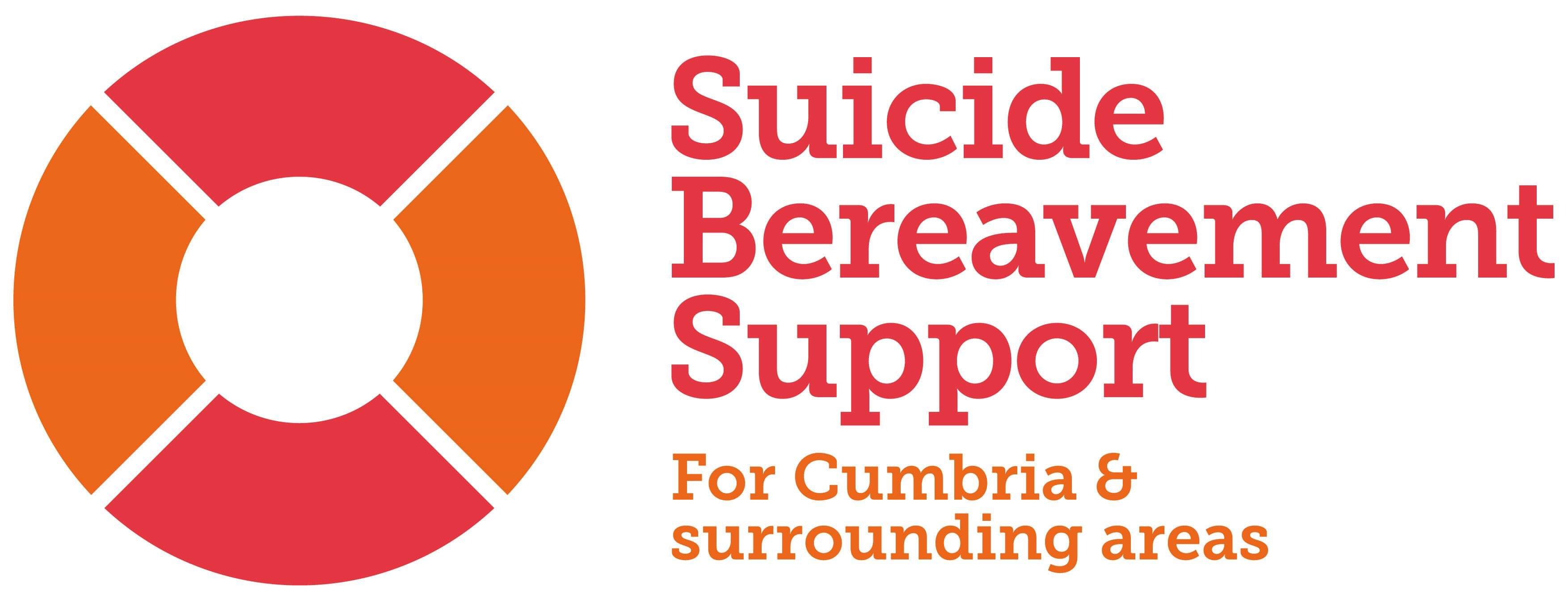 Suicide Bereavement Support logo